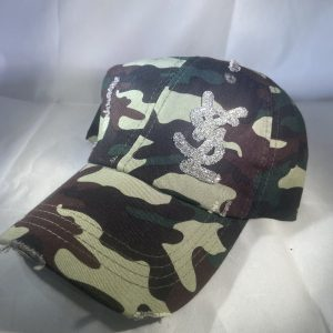 Y*S*L Inspired Camo Distressed Baseball Hat